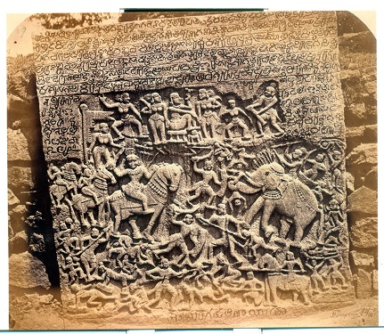 Epigraph (the study of ancient inscriptions), refers to Bangalore war in 890 AD which was written in hale (old) Kannada in the 9th century. No effort has been made to preserve the ancient inscriptions